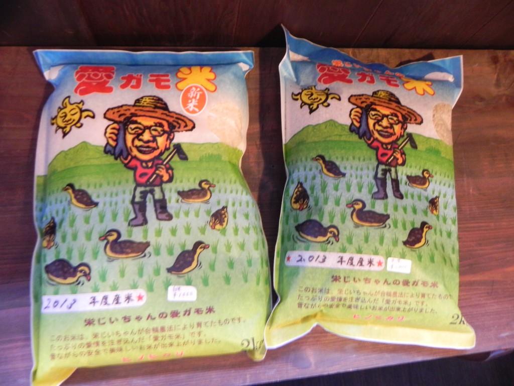 宮崎産 合鴨農法(無農薬)の新米入荷しました