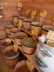 焙煎前の生豆達