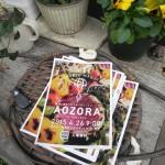 オーガニックマーケット AOZORA 開催します