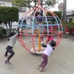 大分の公園 東京では見かけなくなった遊具