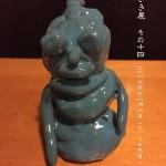 ききき展 その14 開催(11/8~11/13)